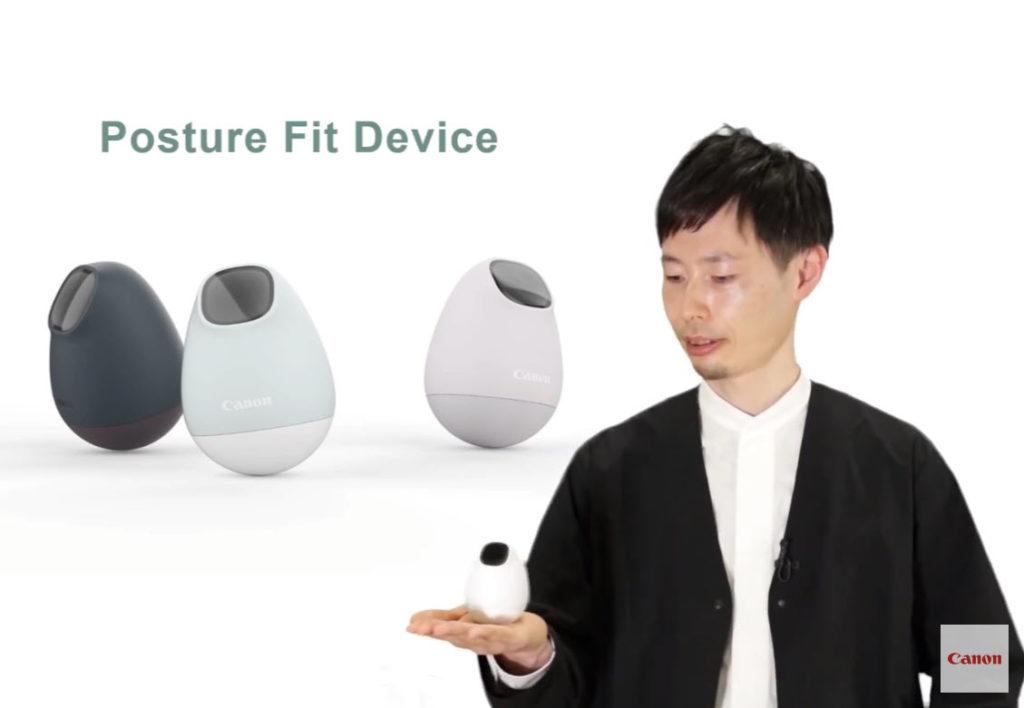 Canon Posture Fit: Αυτή η κάμερα ελέγχει ότι κάθεσαι σωστά και σου λέει πότε να σηκωθείς από την καρέκλα!