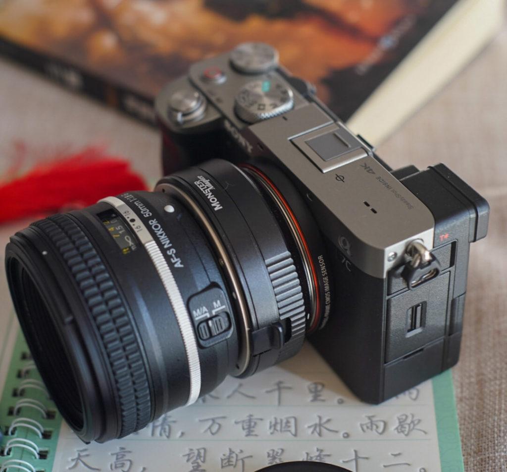 Με τον MonsterAdapter LA-FE1 μπορείς να βάζεις Nikon φακούς σε Sony κάμερες με υποστήριξη ΑF και VR!