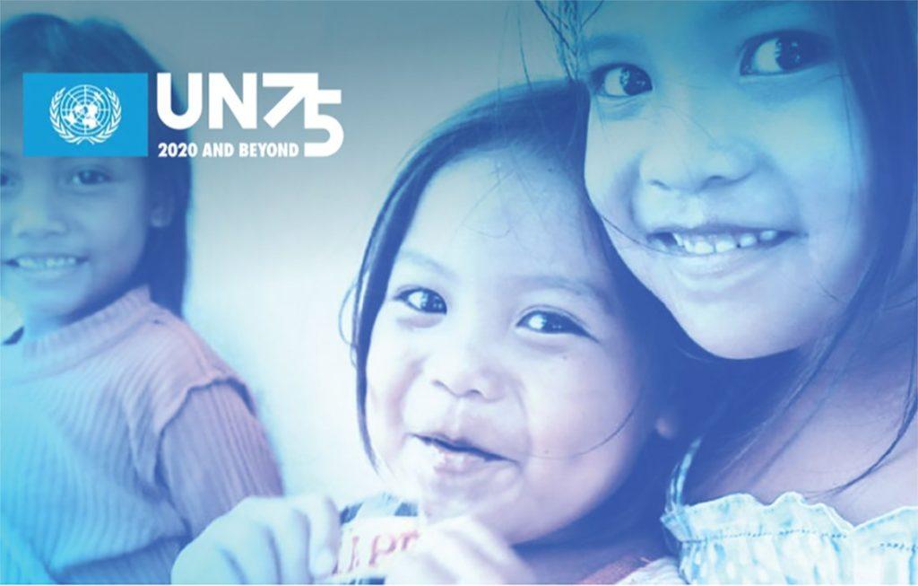 Μαθητικός Διαγωνισμός 2020: 75 χρόνια Ηνωμένα Έθνη – Διαμορφώνουμε σήμερα το αύριο που φανταζόμαστε