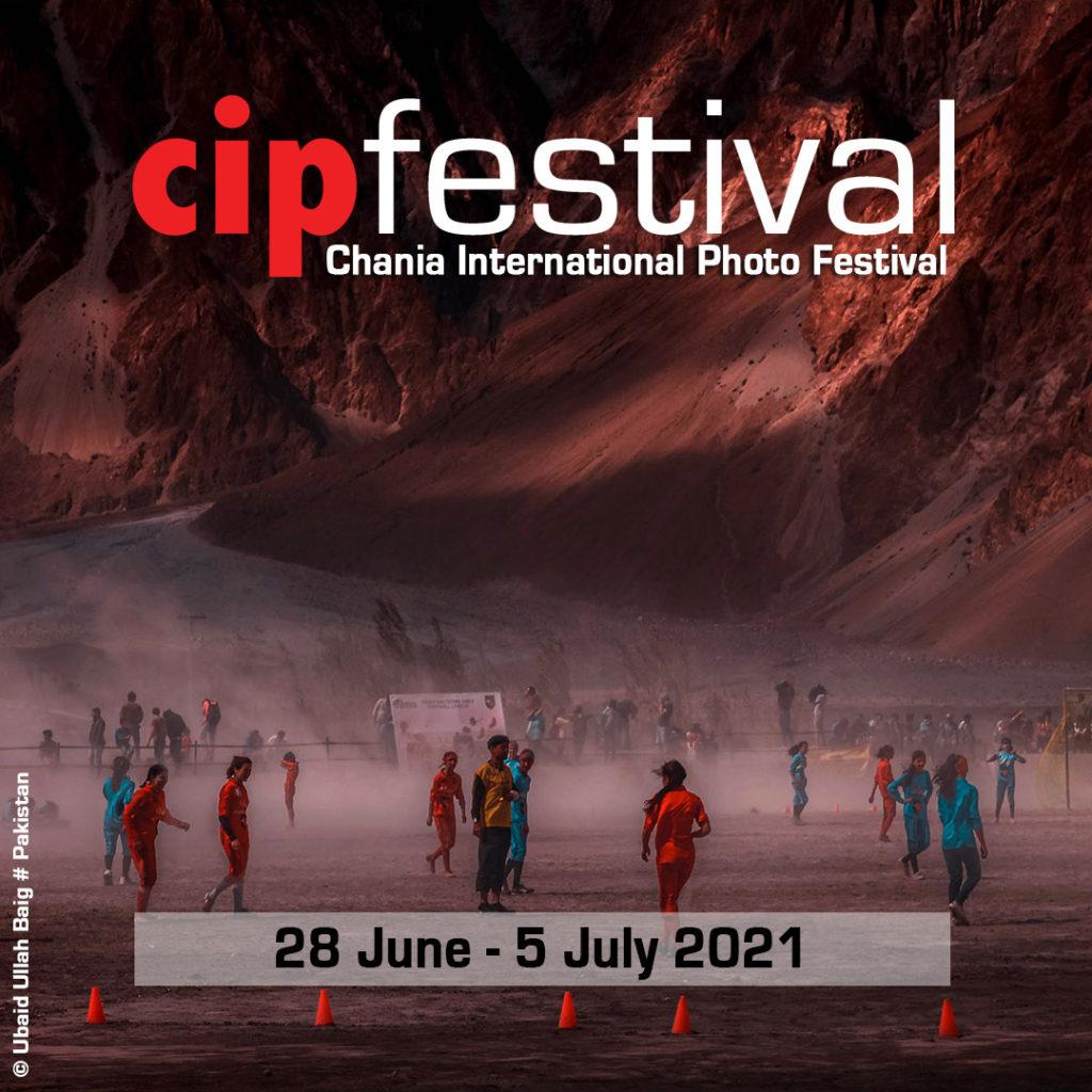 Chania International Photo Festival: Δέχεται τις συμμετοχές των φωτογράφων!