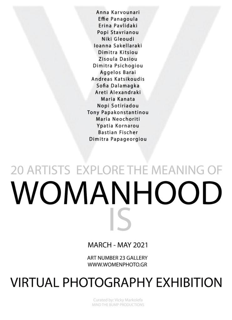 WOMANHOOD IS: Έκθεση φωτογραφίας από τη WOMEN PHOTO GR!