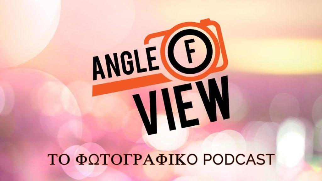 AOV S4 E23: Μιλήσαμε για φωτογράφους γάμων, πριγκιπικά βρισίδια και σωστό after sales από τις εταιρείες!