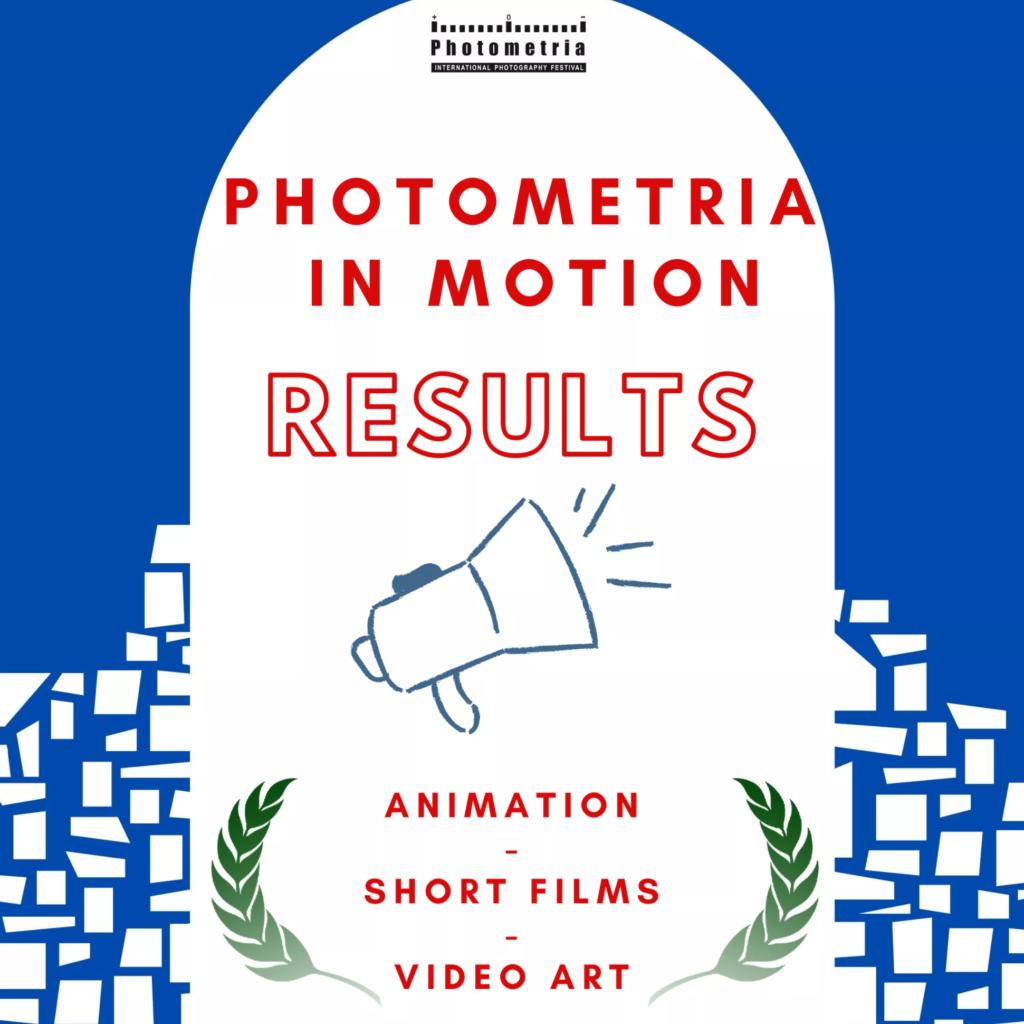Photometria in motion 2021: Ανακοινώθηκαν οι μεγάλοι νικητές του διαγωνισμού κινούμενης εικόνας!