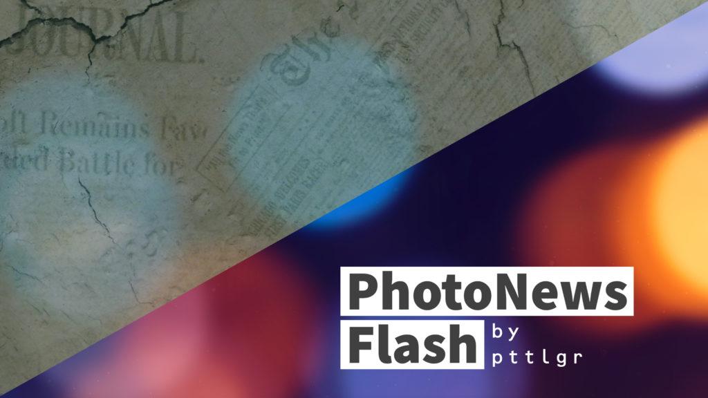 PhotoNews Flash 10! To Newsletter των φωτογράφων!