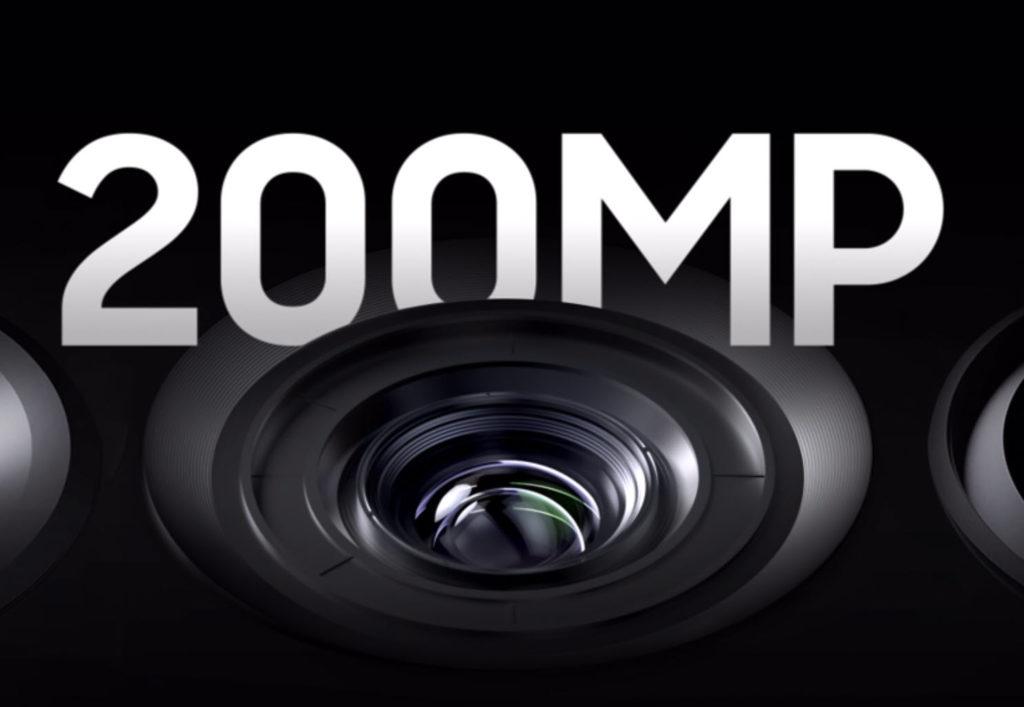 Samsung: Έρχεται smartphone με εξαπλή κάμερα και ανάλυση 200 megapixel!