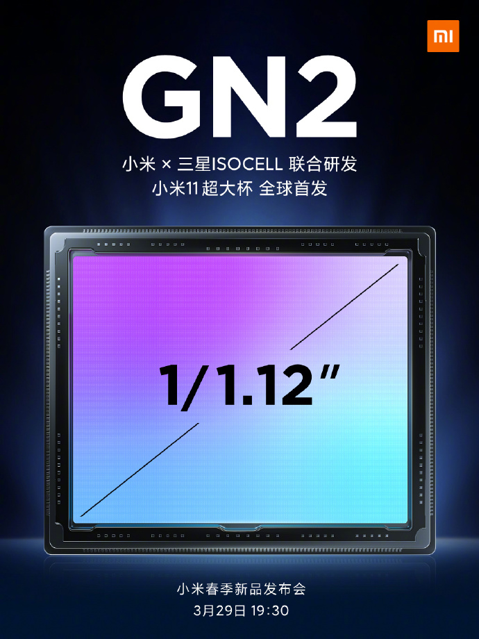 Xiaomi: Επιβεβαίωσε ότι το Xiaomi Mi 11 Ultra θα έχει τον Samsung Isocell GN2 των 50mp!