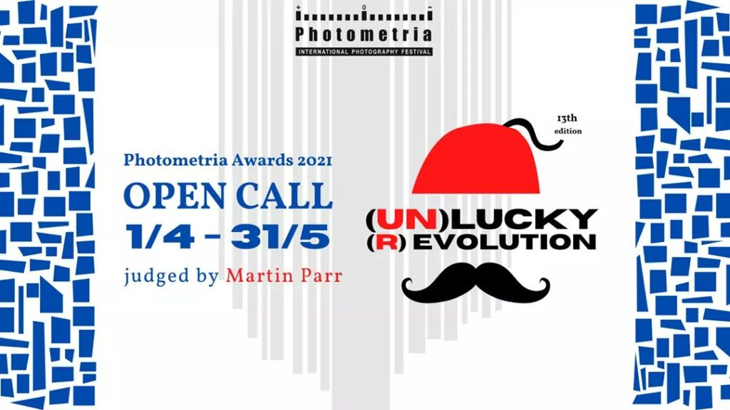 Photometria Awards 2021: Αυτοί είναι οι μεγάλοι νικητές!