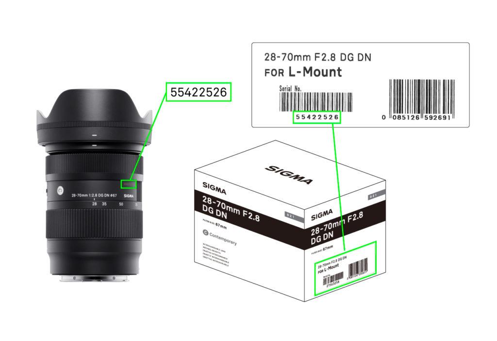 SIGMA 28-70mm F2.8 DG DN   Contemporary: Ανάκληση και αντικατάσταση των προβληματικών φακών με καινούργιους!