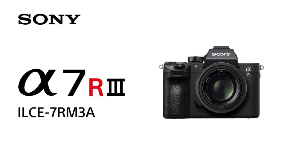 """Ανακοινώθηκαν """"σιωπηρά"""" οι νέες Sony a7R IIIa και Sony a7R IVa με καλύτερη οθόνη και μικρότερη αυτονομία στις λήψεις!"""