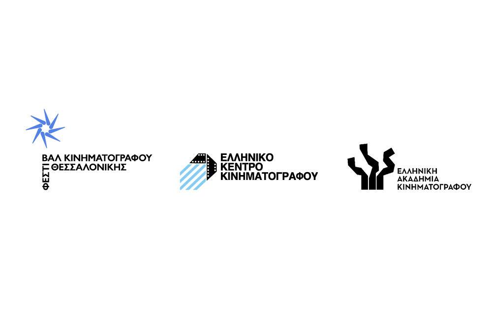 Σύμφωνο συνεργασίας για υποστήριξη στον ελληνικό κινηματογράφο από τρεις Ελληνικούς Οργανισμούς!