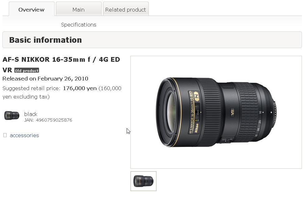 Nikon: Αναφορές ότι βάζει τέλος σε φακούς για DSLR και ότι ίσως δεν ξαναβγάλει κάποιες DSLR;