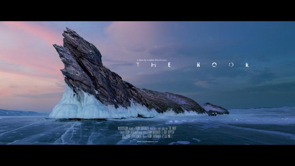 The NOOR: Εντυπωσιακό βίντεο από drone, γυρισμένο στην λίμνη Βαϊκάλη στους -18ºC!