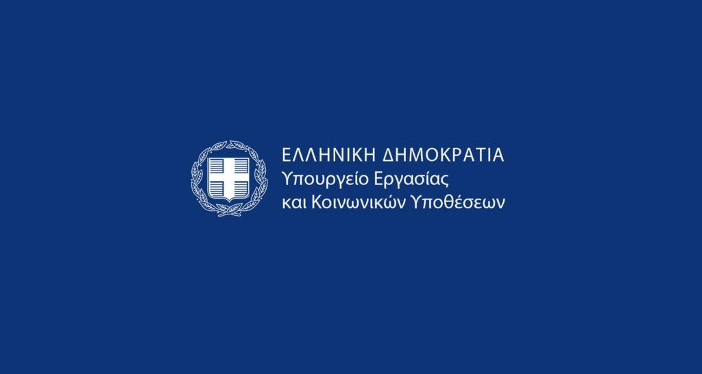 Από Δευτέρα ανοίγουν οι αιτήσεις για την αποζημίωση Καλλιτεχνών για φωτογράφους και βιντεολήπτες