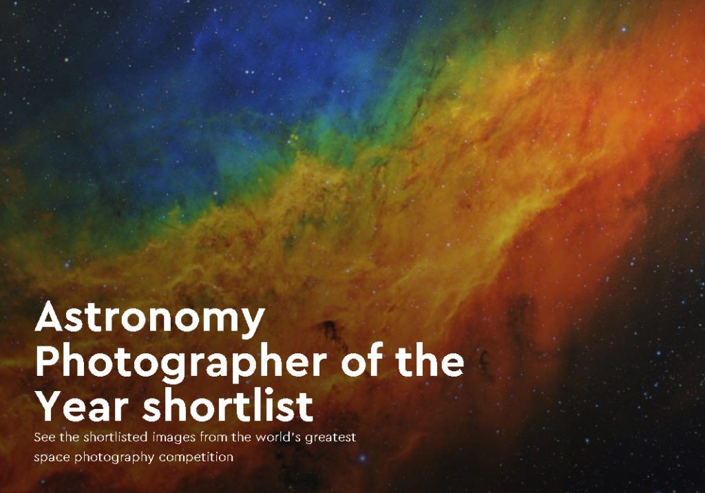 Astronomy Photographer of the Year 2021: Δημοσίευσε μερικές εκπληκτικές λήψεις των φιναλίστ!