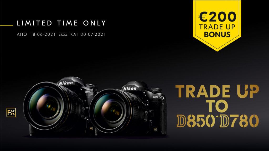 Πάρε τις Nikon D850 και D780 με έκπτωση 200 ευρώ!