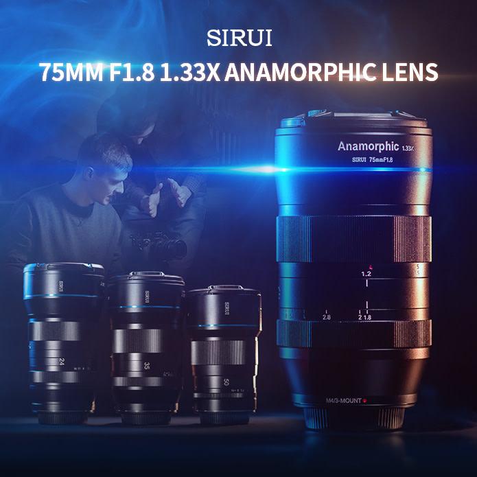SIRUI 75mm f1.8 1.33x: Νέος αναμορφικός φακός με διάφραγμα 13 λεπίδων και τιμή 548 ευρώ!