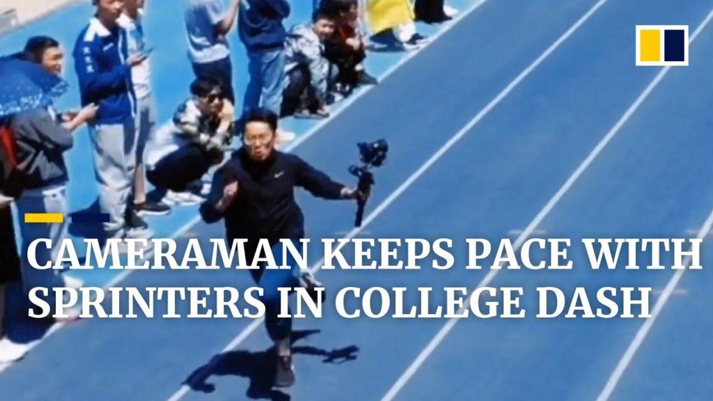Εικονολήπτης βγάζει βίντεο αθλητές σε αγώνα 100 μέτρων, τρέχοντας δίπλα τους!