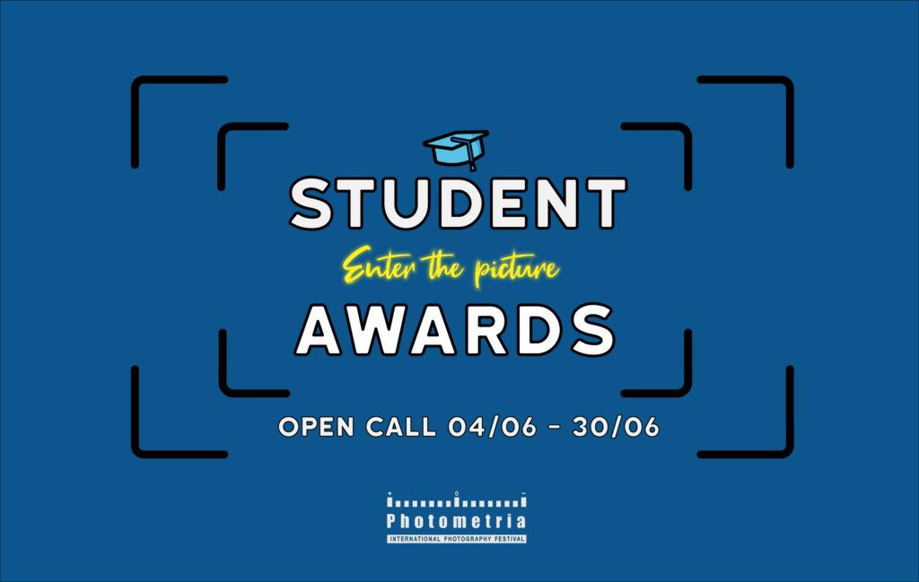 Photometria Student Awards: Διαγωνισμός για σπουδαστές (μέχρι τις 30 Ιουνίου)!