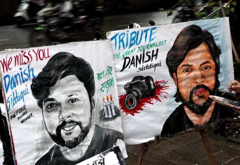 Ο φωτογράφος του Reuters και αποδέκτης του Pulitzer του 2018, Danish Siddiqui, σκοτώθηκε στο Αφγανιστάν