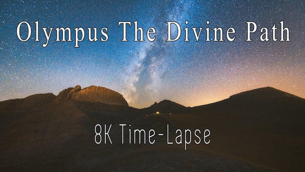 Όλυμπος, το Θεϊκό Μονοπάτι: 8Κ Time Lapse βίντεο του Γαλαξία μας!