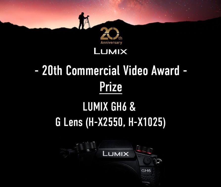 H Panasonic κάνει διαγωνισμό και δίνει έπαθλο μία Panasonic Lumix GH6 (η οποία ακόμα δεν έχει παρουσιαστεί)!