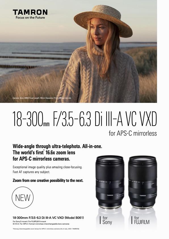 Tamron 18-300mm F/3.5-6.3 Di III-A VC VXD: Ανακοινώνεται στις 24 Σεπτεμβρίου για Sony και Fujifilm, διέρρευσε το φυλλάδιο του
