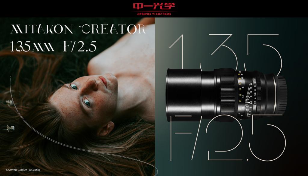 Η Zhong Yi Optics ανακοίνωσε τον νέο φακό Mitakon 135mm F2.5 με τιμή 299 δολάρια!