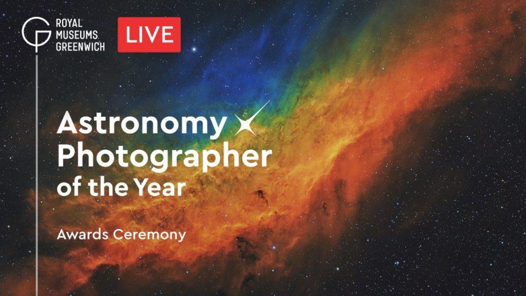 Astronomy Photographer of the Year 2021: Οι μεγάλοι νικητές!