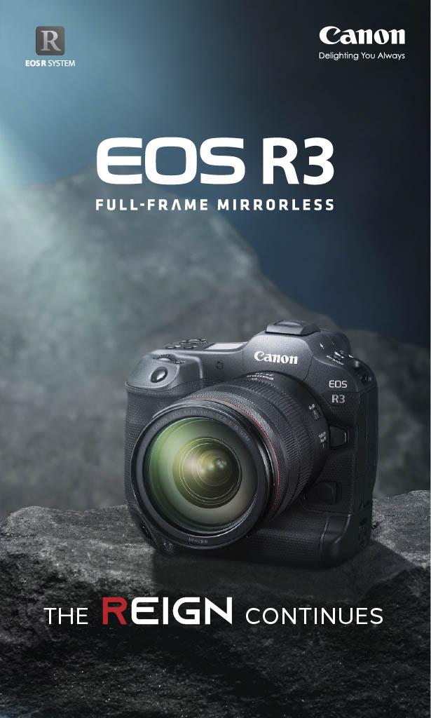 Το ψηφιακό διαφημιστικό φυλλάδιο της Canon EOS R3 θα σου λύσει πολλές απορίες!