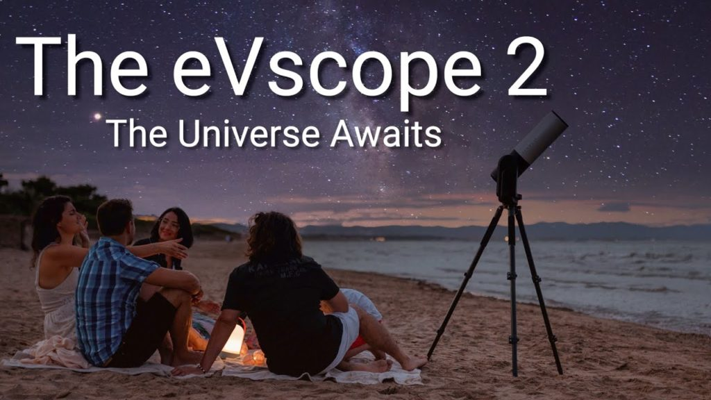 "Unistellar eVscope 2: Νέο ""smart"" τηλεσκόπιο για όλους, με οπτικά της Nikon!"