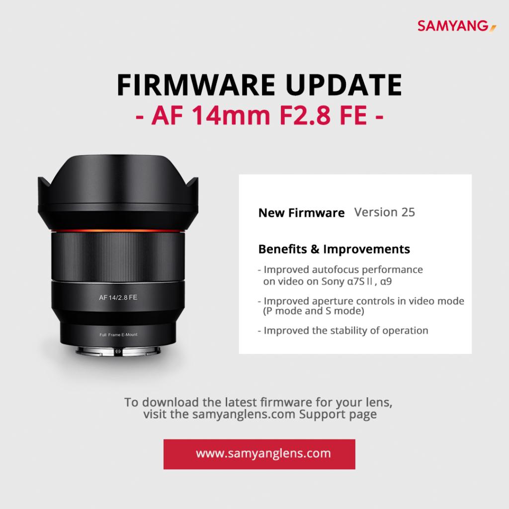 Η Samyang αναβάθμισε το Firmware 4 φακών της για Sony κάμερες!