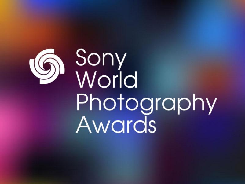 Τα Sony World Photography Awards δέχονται συμμετοχές!
