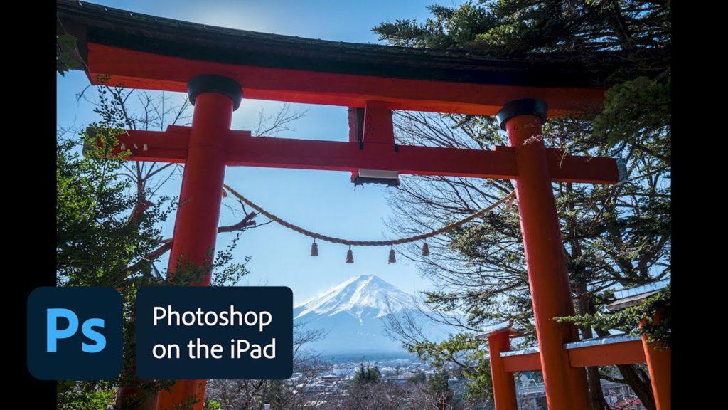 Adobe: Έρχεται το Adobe Camera Raw και στο Photoshop για iPad!