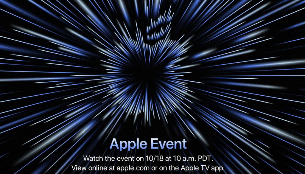 Apple Event Unleashed: Στις 18 Οκτωβρίου έρχονται τα νέα MacBook Pro με τον M1X!