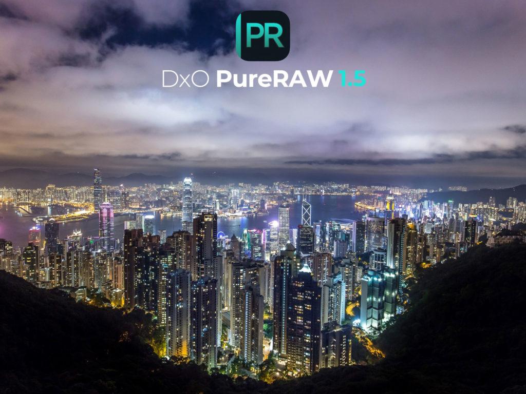 Αναβάθμιση για το DxO PureRaw με διόρθωσεις και βελτιώσεις!