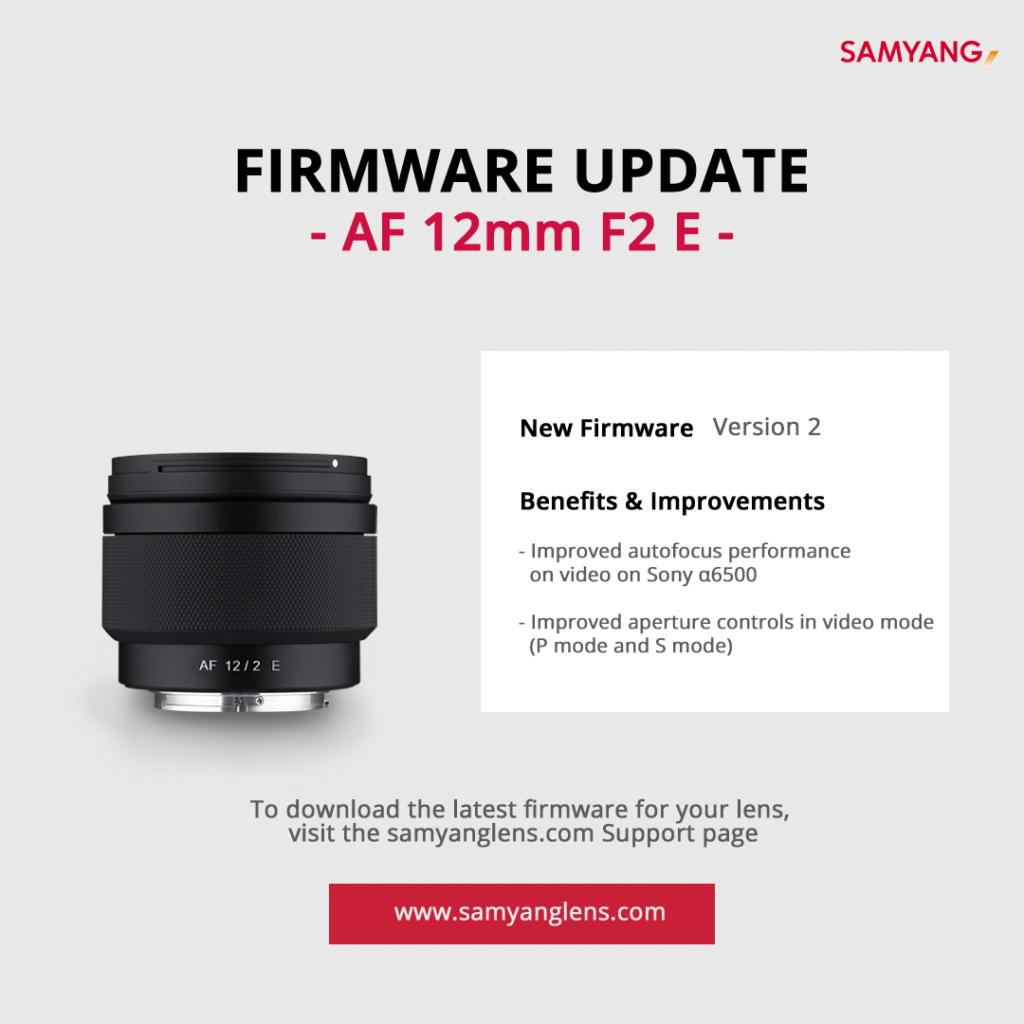 Νέο Firmware για τον φακό Samyang AF 12mm F2 E